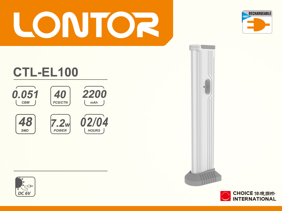 Rechargeable Emergency Light CTL-EL100