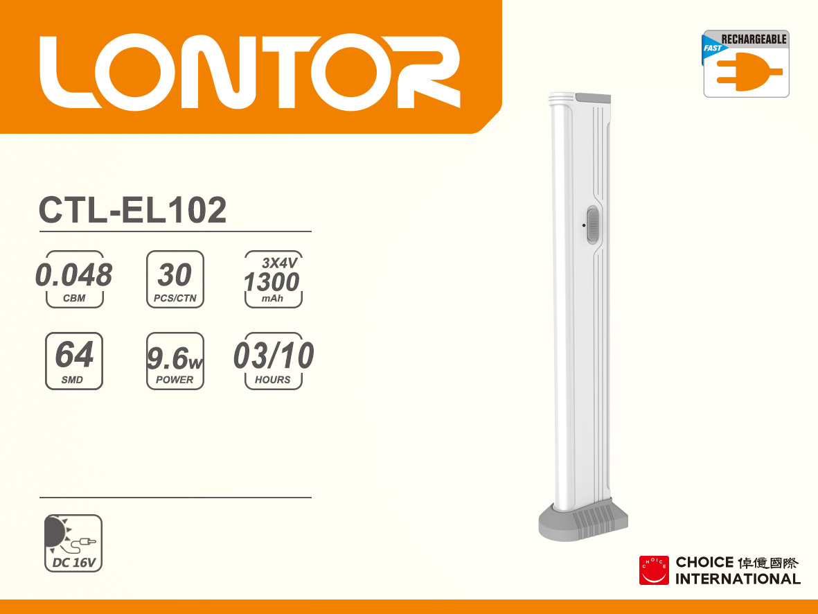 Rechargeable Emergency Light CTL-EL102