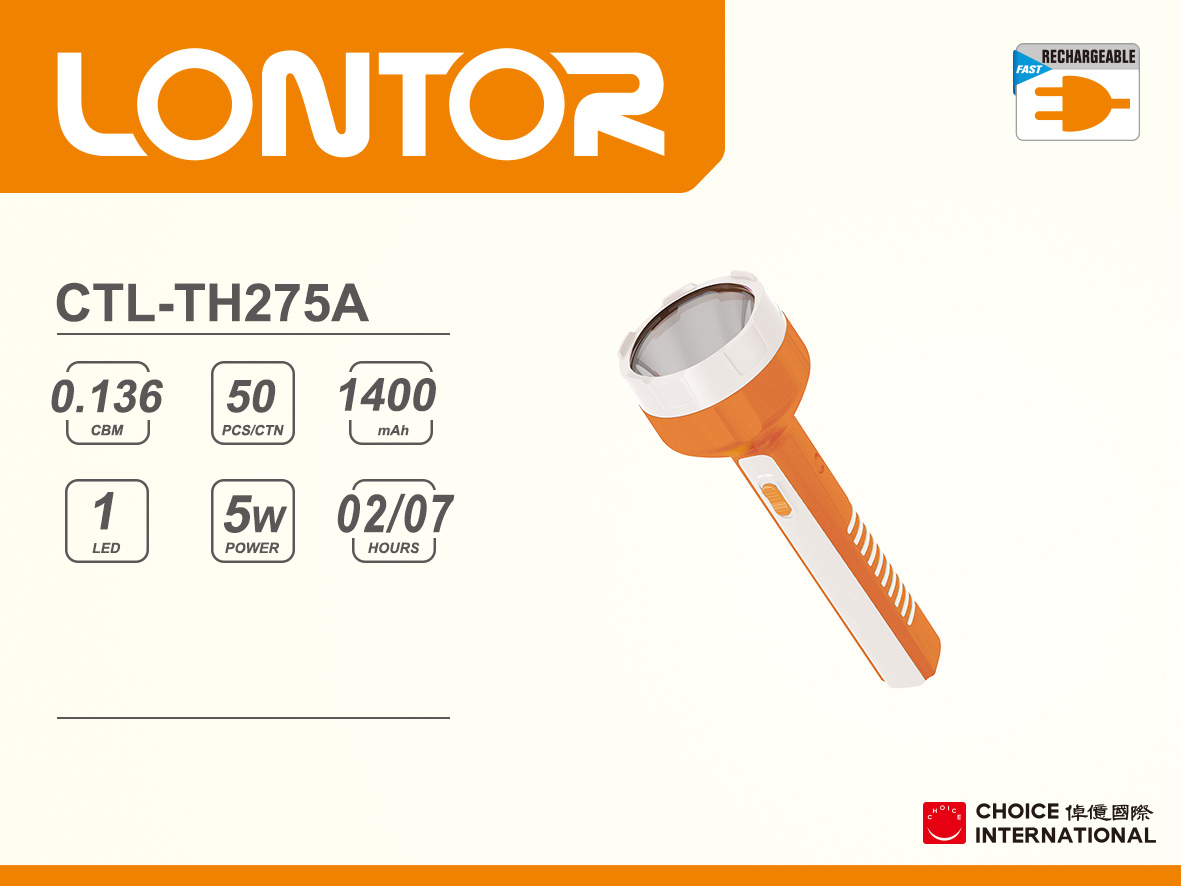 Rechargeable torch CTL-TH275A