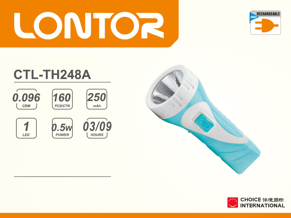 Rechargeable torch CTL-TH248A