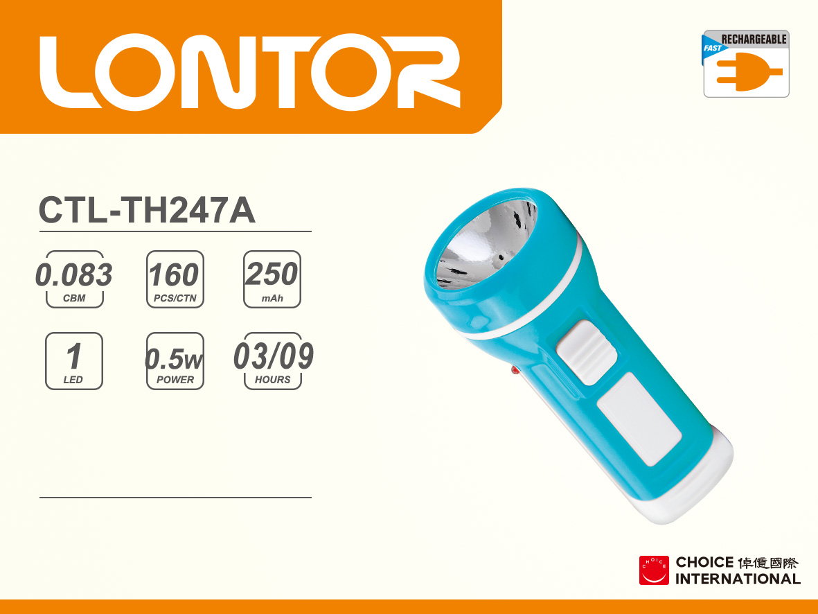 Rechargeable torch CTL-TH247A