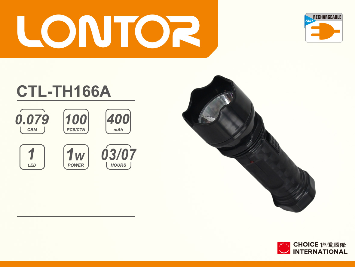 Rechargeable torch CTL-TH166A