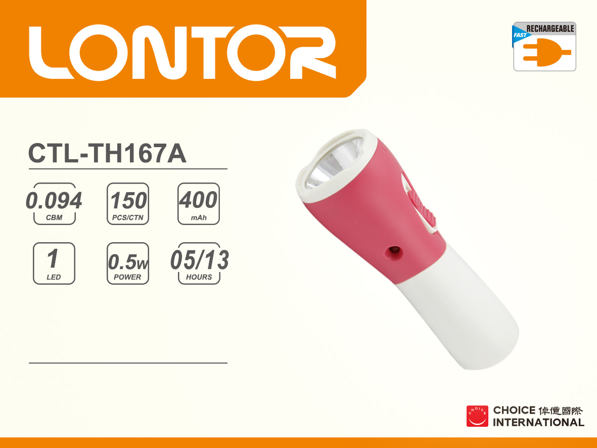 Rechargeable torch CTL-TH167A
