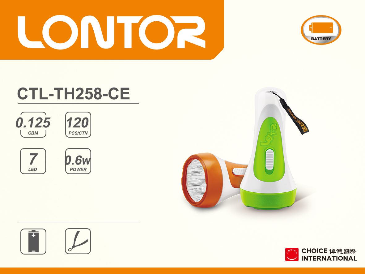 Battery Torch CTL-TH258-CE