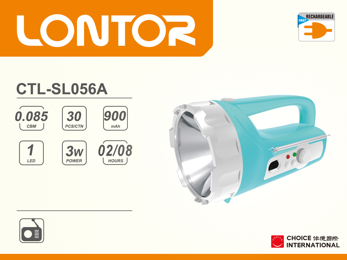 Rechargeable Search Light CTL-SL056A