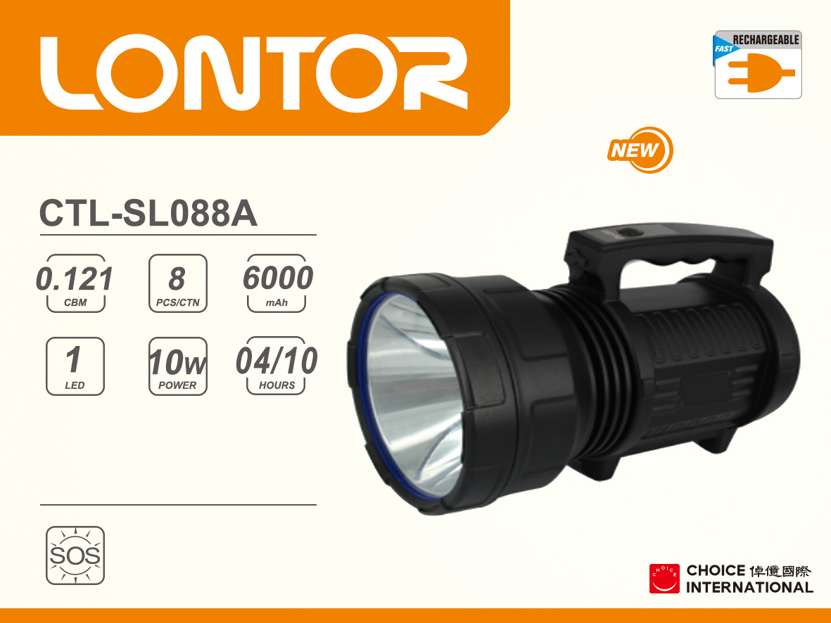 Rechargeable Search Light CTL-SL088A