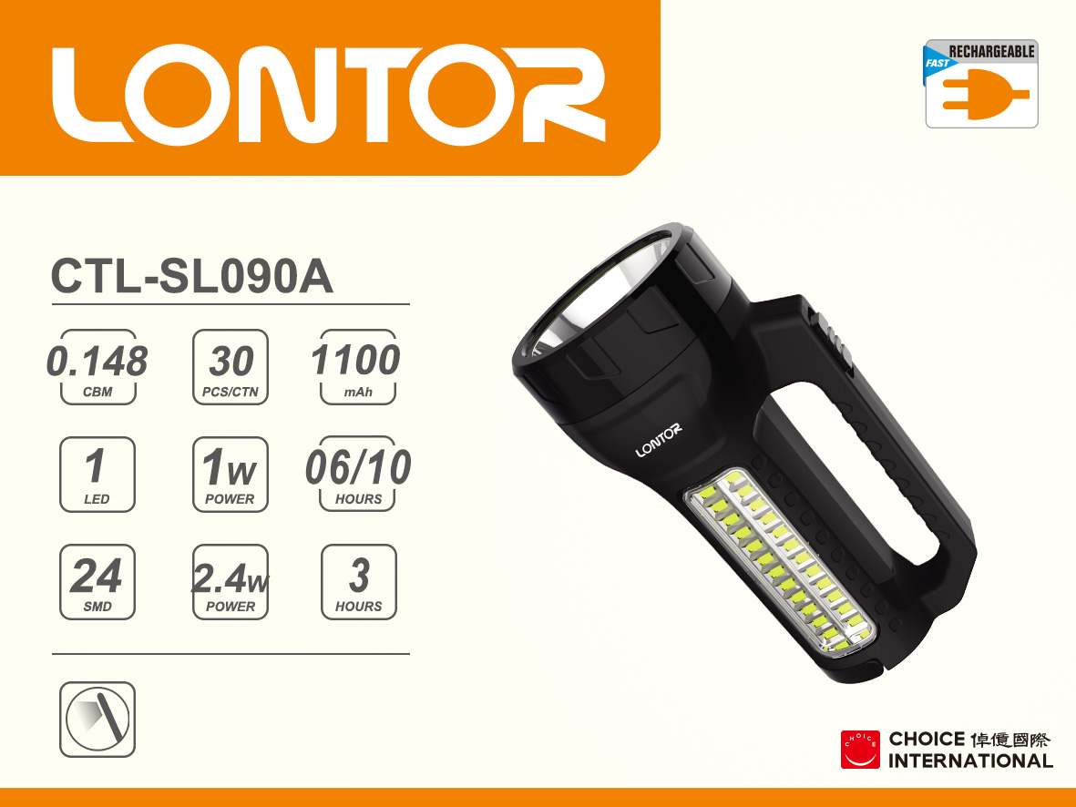 Rechargeable Search Light CTL-SL090A