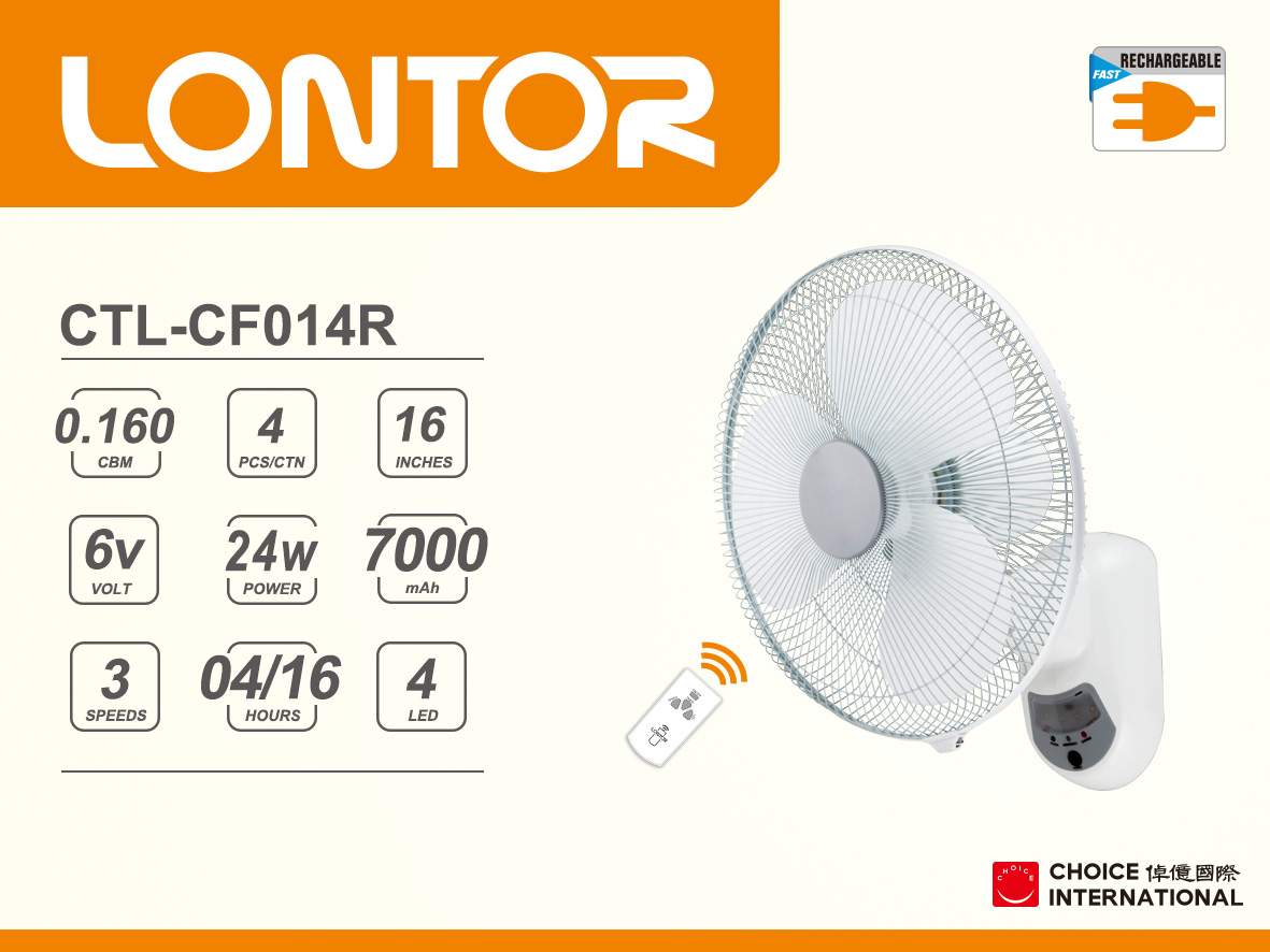 Rechargeable Electric Fan CTL-CF014R