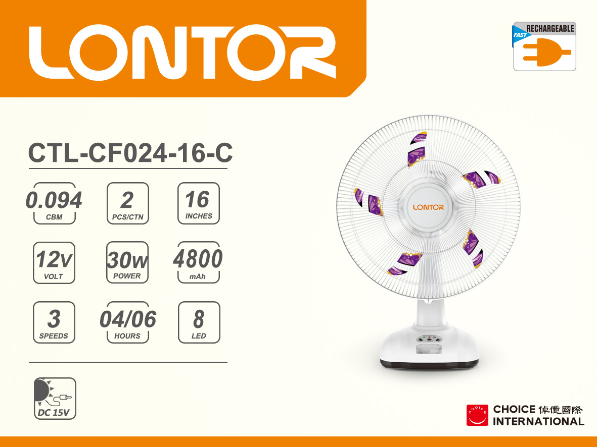 Rechargeable Electric Fan CTL-CF024-16-C