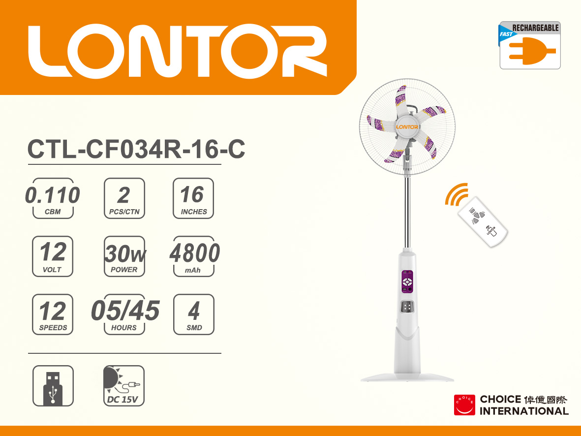 Rechargeable Electric Fan CTL-CF034R-16-C