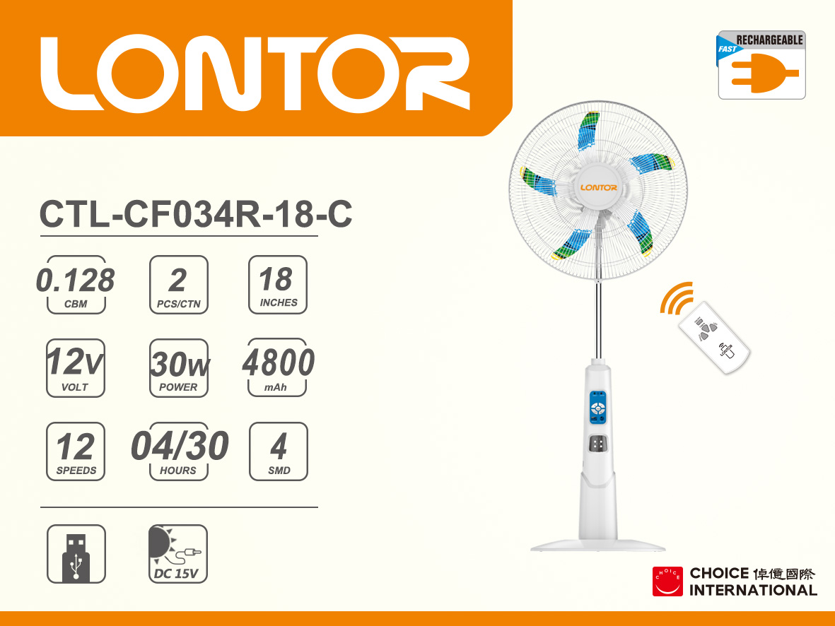 Rechargeable Electric Fan CTL-CF034R-18-C