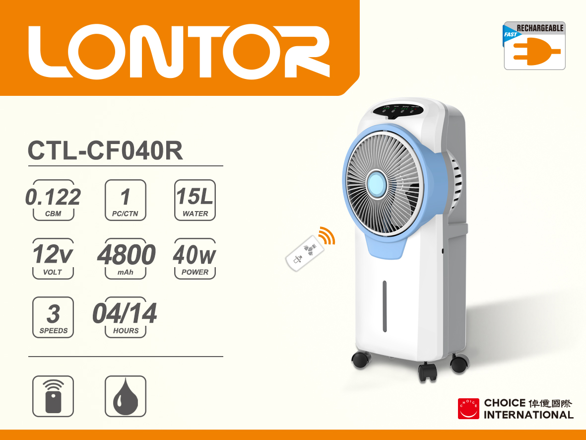 Rechargeable Electric Fan CTL-CF040R