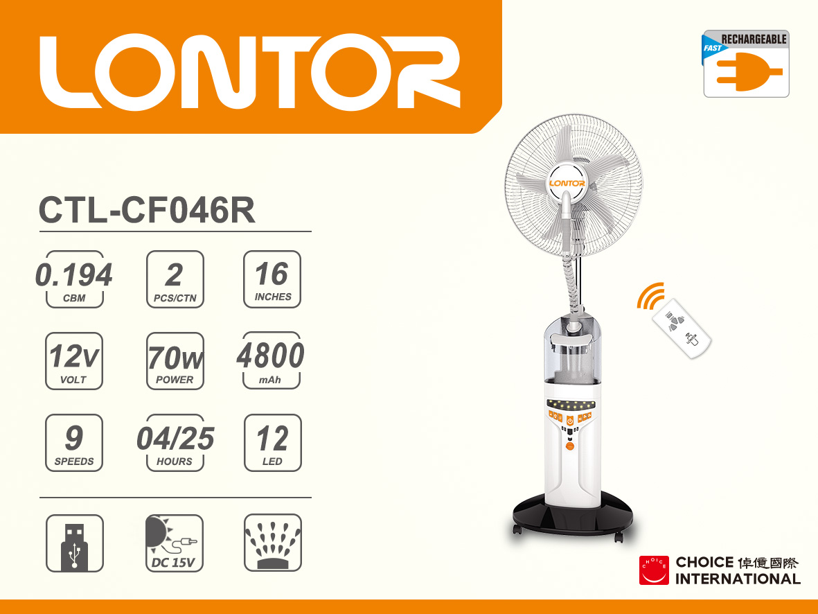 Rechargeable Electric Fan CTL-CF046R