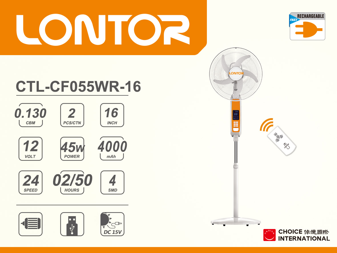 Rechargeable Electric Fan CTL-CF055WR-16