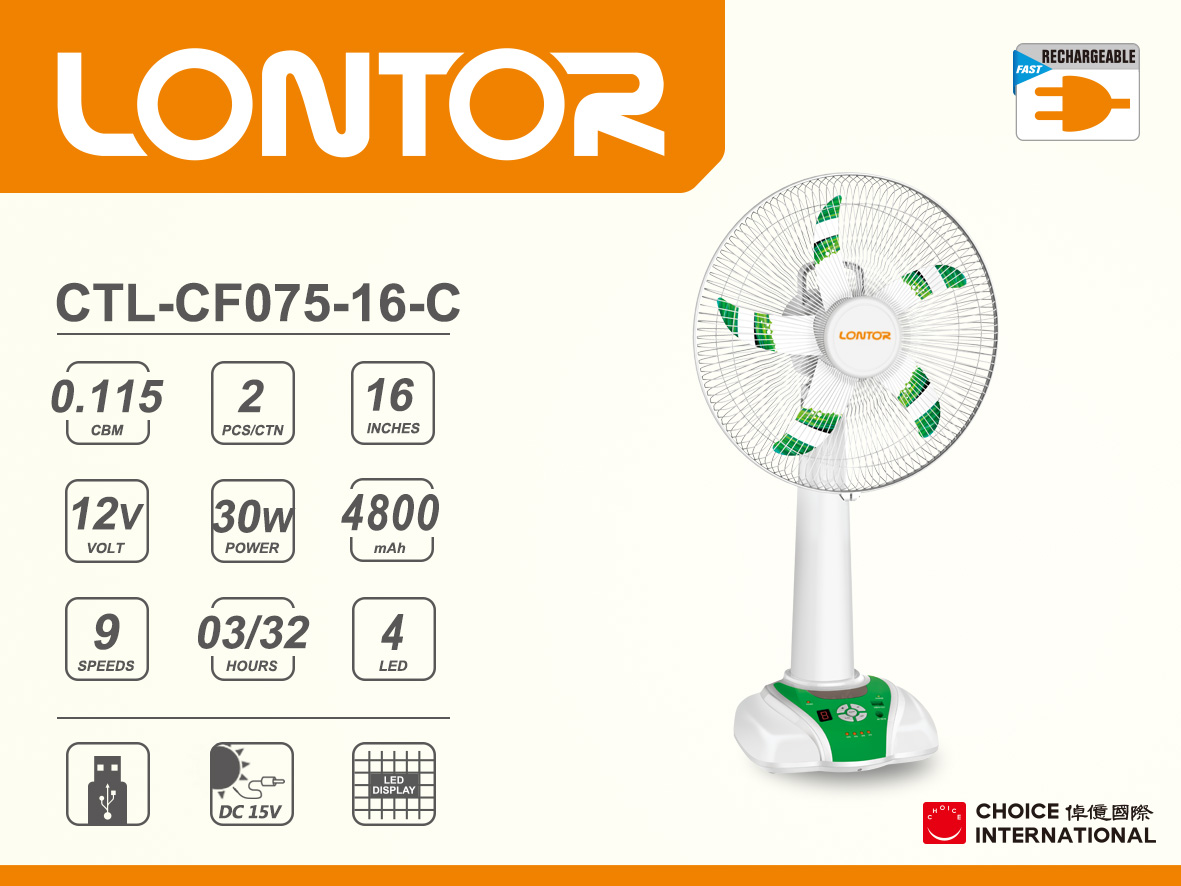 Rechargeable Electric Fan CTL-CF075-16-C