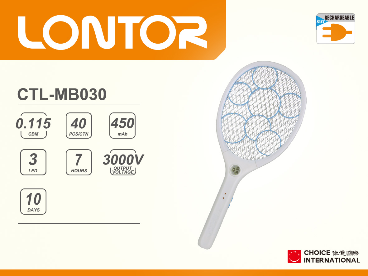 Rechargeable Mosquito Bat CTL-MB030