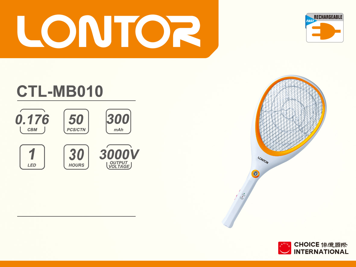 Rechargeable Mosquito Bat CTL-MB010