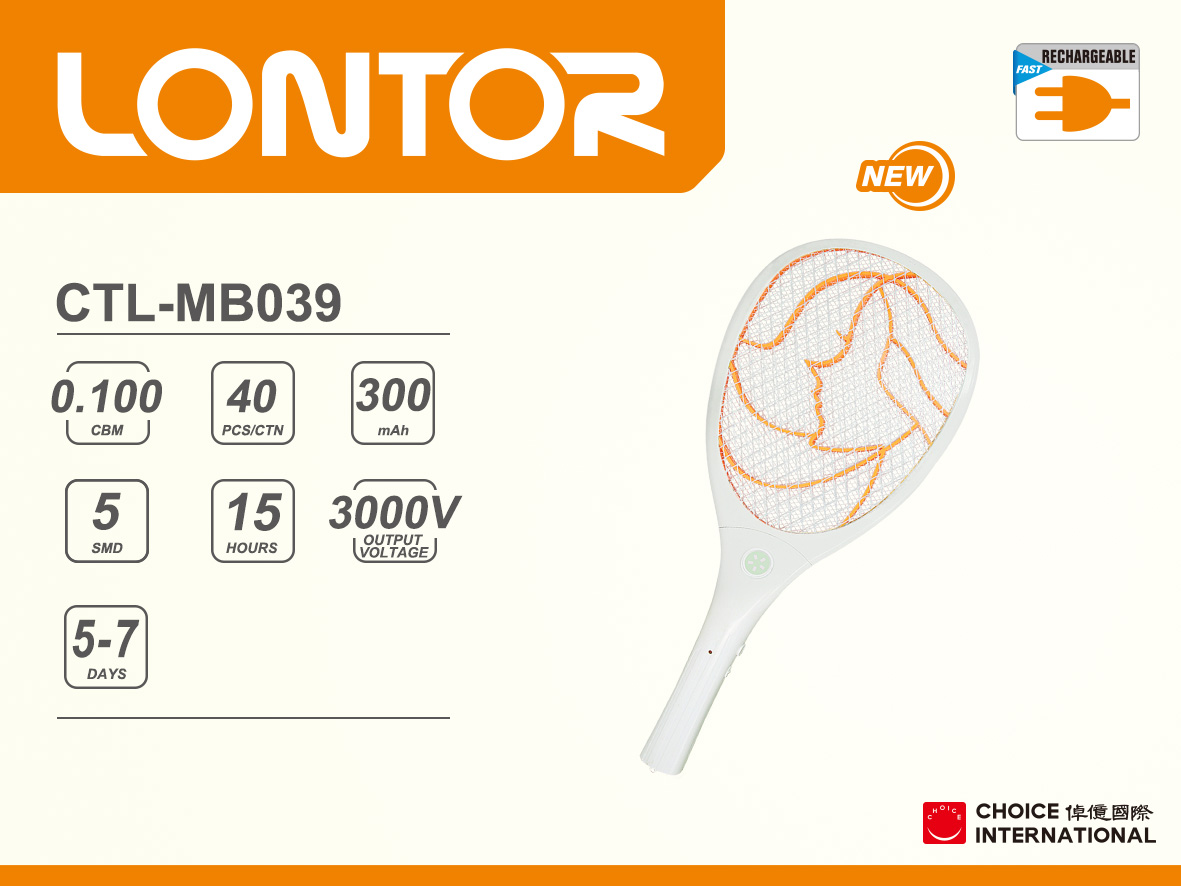 Rechargeable Mosquito Bat CTL-MB039