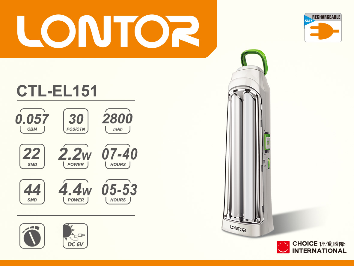 Rechargeable Emergency Light CTL-EL151