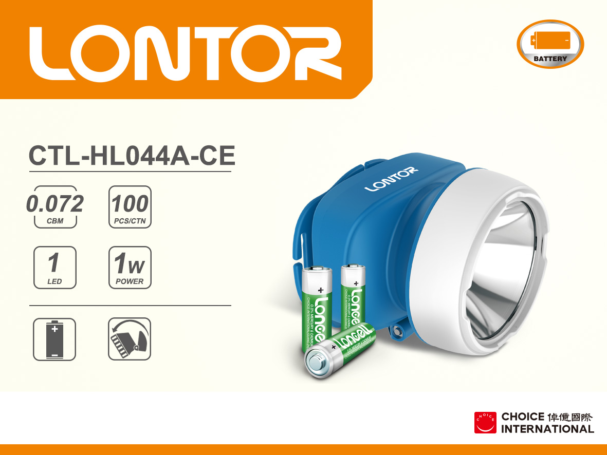 Rechargeable Head Light CTL-HL044A-CE
