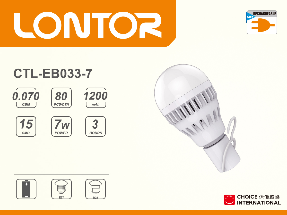 Rechargeable Emergency Bulb CTL-EB033-7