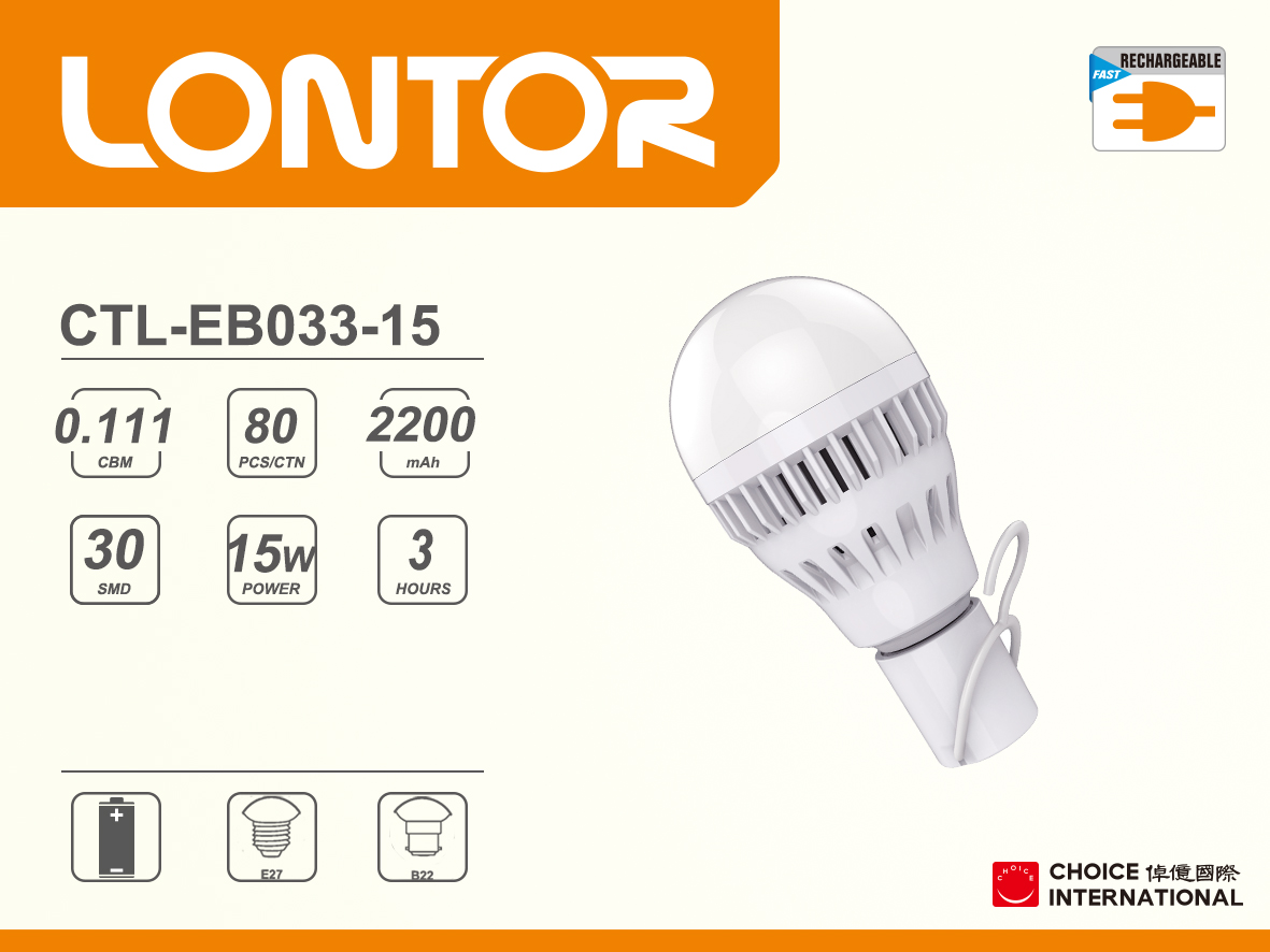 Rechargeable Emergency Bulb CTL-EB033-15