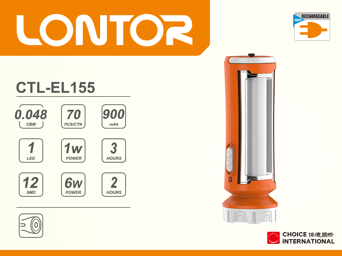 Rechargeable Emergency Light CTL-EL155