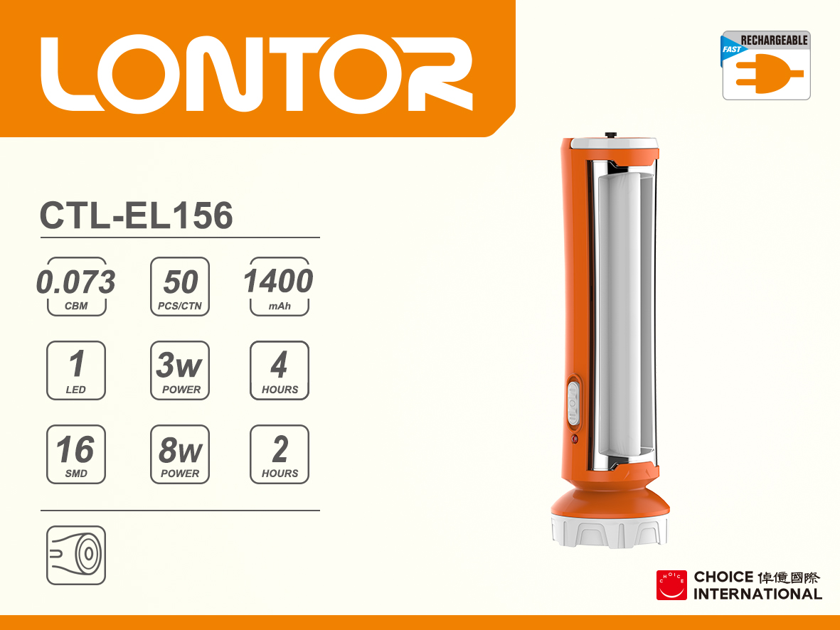 Rechargeable Emergency Light CTL-EL156