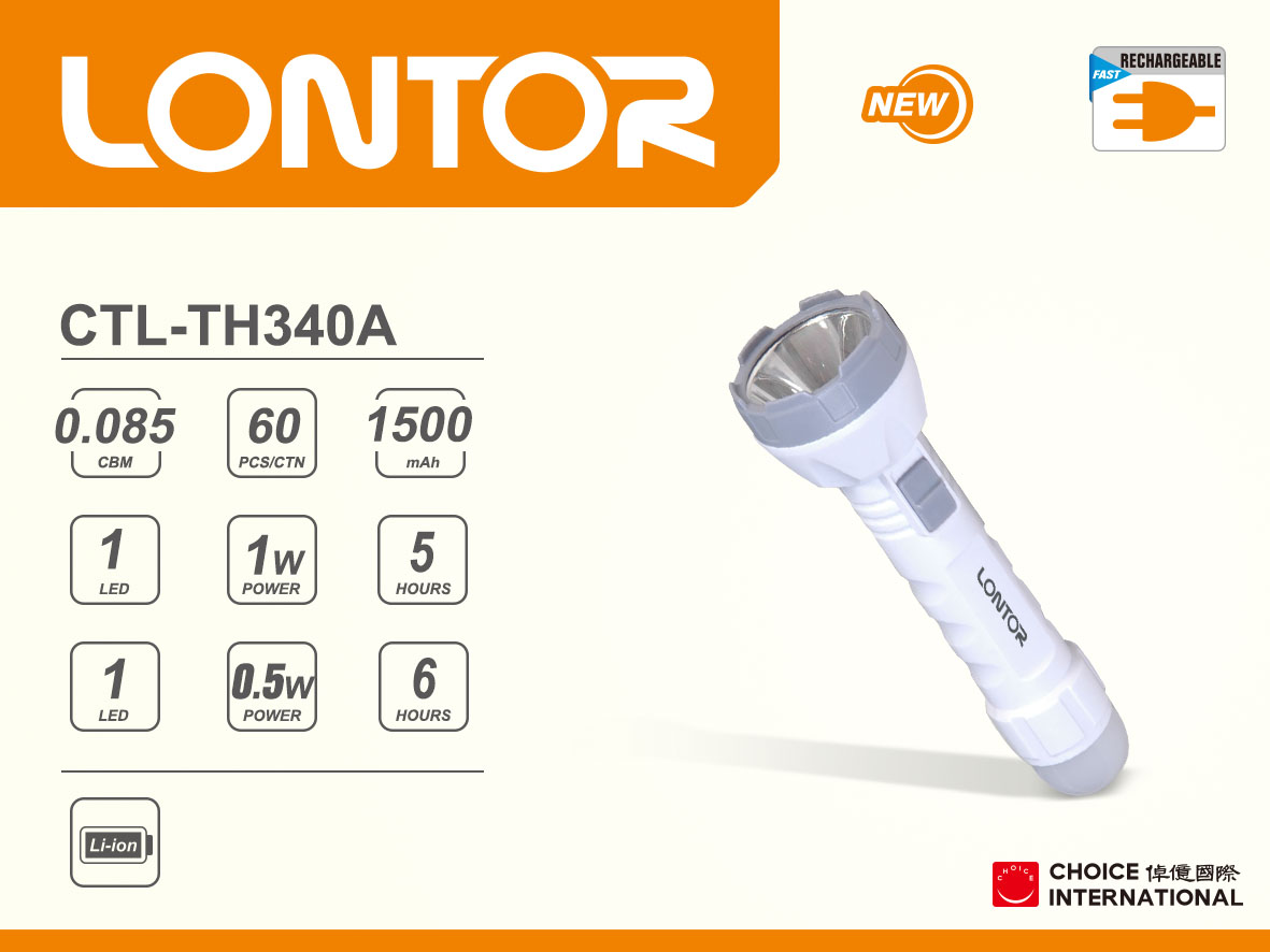 Rechargeable Torch CTL-TH340A