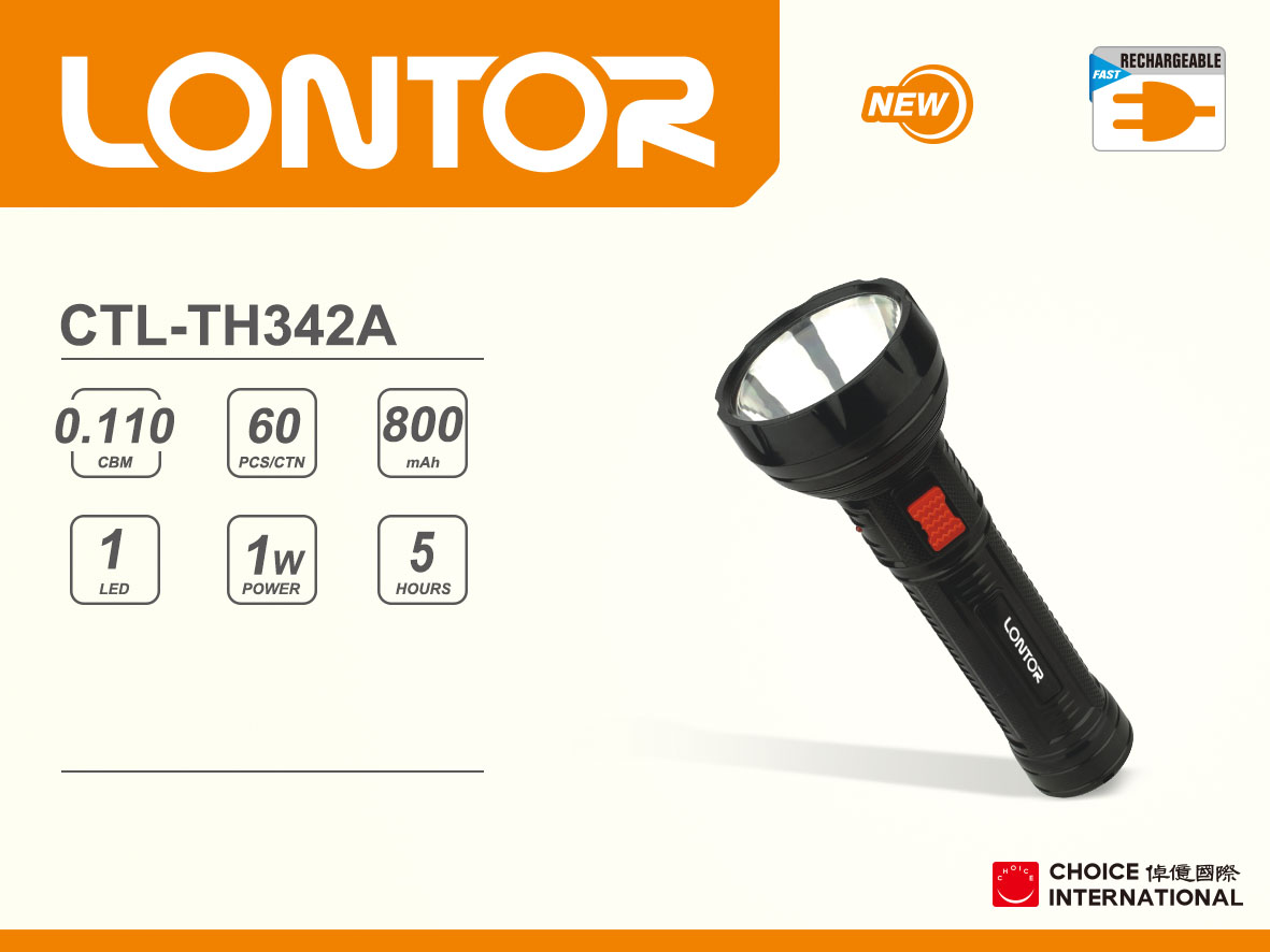 Rechargeable Torch CTL-TH342A