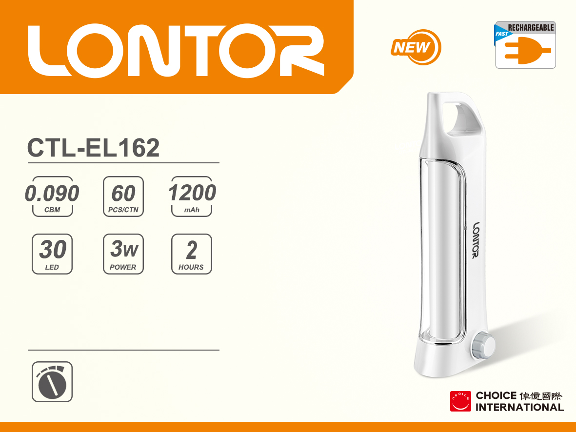 Rechargeable Emergency Light CTL-EL162