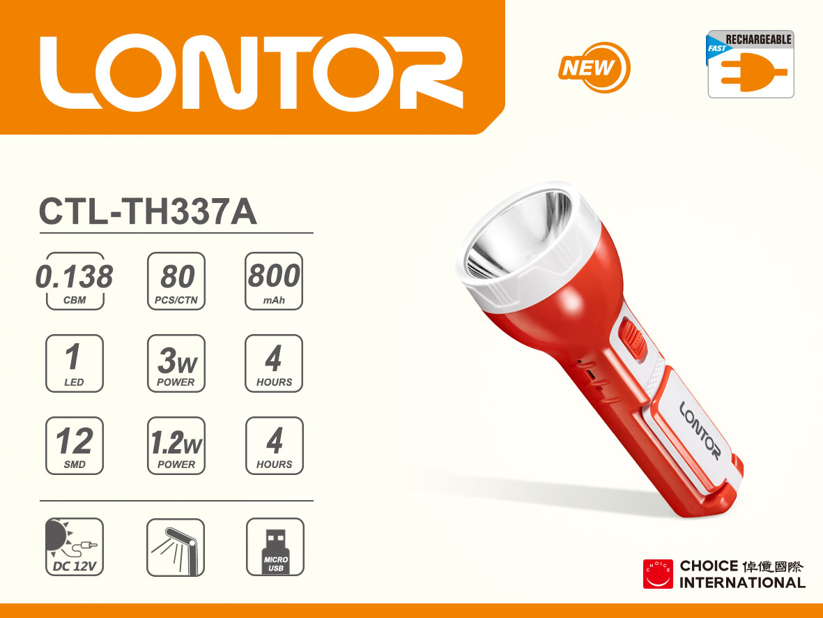 Rechargeable Torch CTL-TH337A
