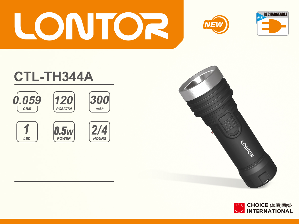 Rechargeable Torch CTL-TH344A
