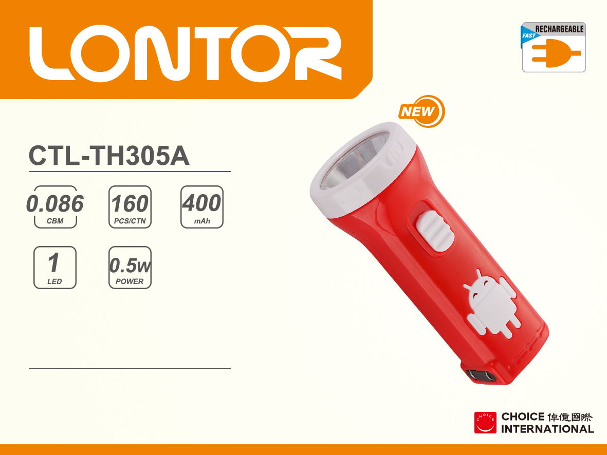 Rechargeable Torch CTL-TH305A