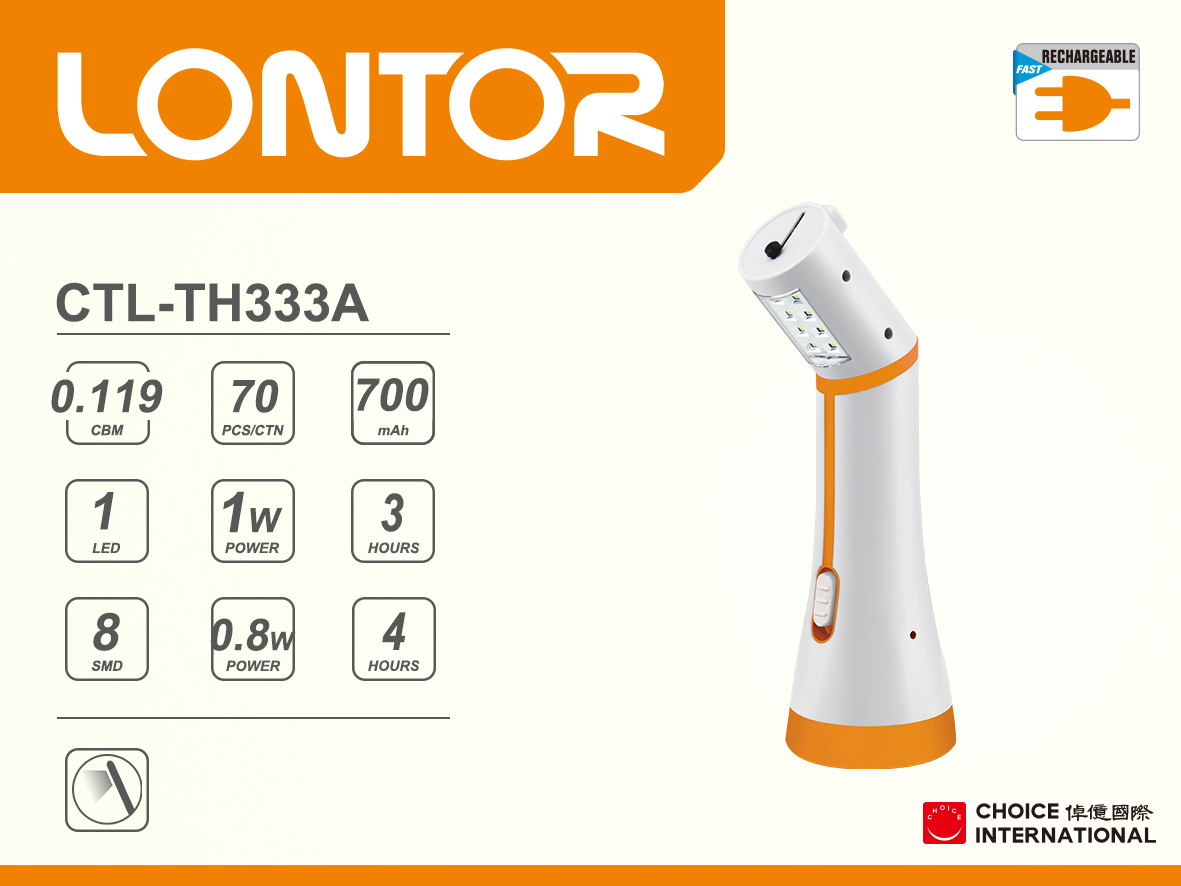 Rechargeable Torch CTL-TH333A