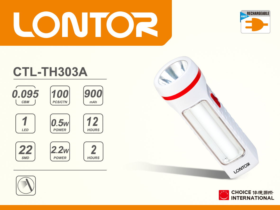 Rechargeable Torch CTL-TH303A