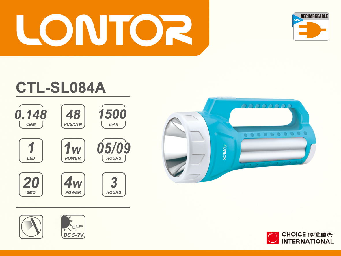 Rechargeable Search Light CTL-SL084A