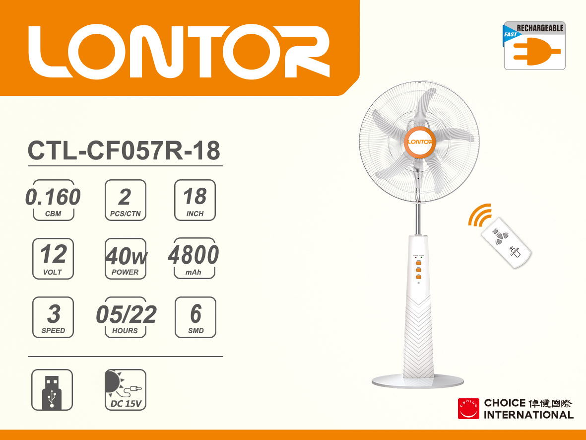 Rechargeable Electric Fan CTL-CF057R-18